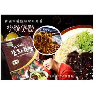 韓國 韓式黑麵醬 中華春醬 甜麵醬 炸醬麵醬 [KO52723518]