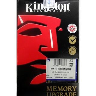 【海豚】金士頓 DDR3 1333 4GB 雙面 桌上型記憶體 KVR1333D3N9/4G 非 1066 2G 2GB