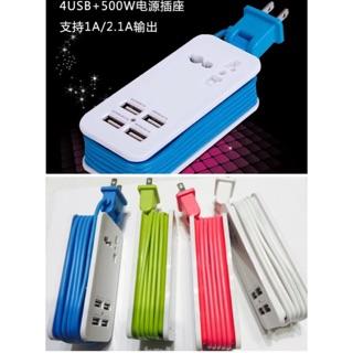 旅行用充電器---超方便USB充電延長線