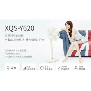 正負零±0 12吋DC節能遙控立扇XQS-Y620◎公司貨◎米白 /咖啡(內附遙控器)