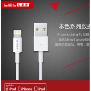 萊盛隆 2.4A 原廠品質 快速充電