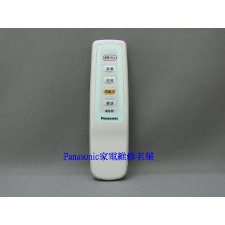 【專速】Panasonic 國際牌 電風扇遙控器 F-H14NR,F-H14ANR,F-H16NR【保證原廠公司貨】