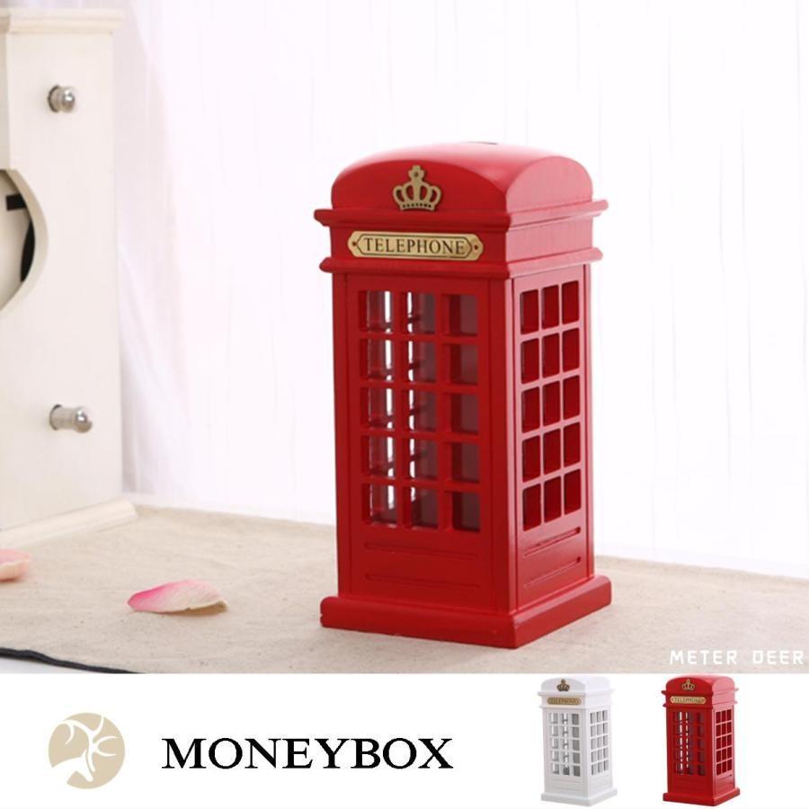 復古英倫電話亭 存錢筒 撲滿 懷舊木質 儲蓄罐 英國/倫敦-米鹿家居