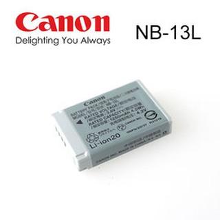 【NB-13L】Canon G7X、G7Xii 原廠電池