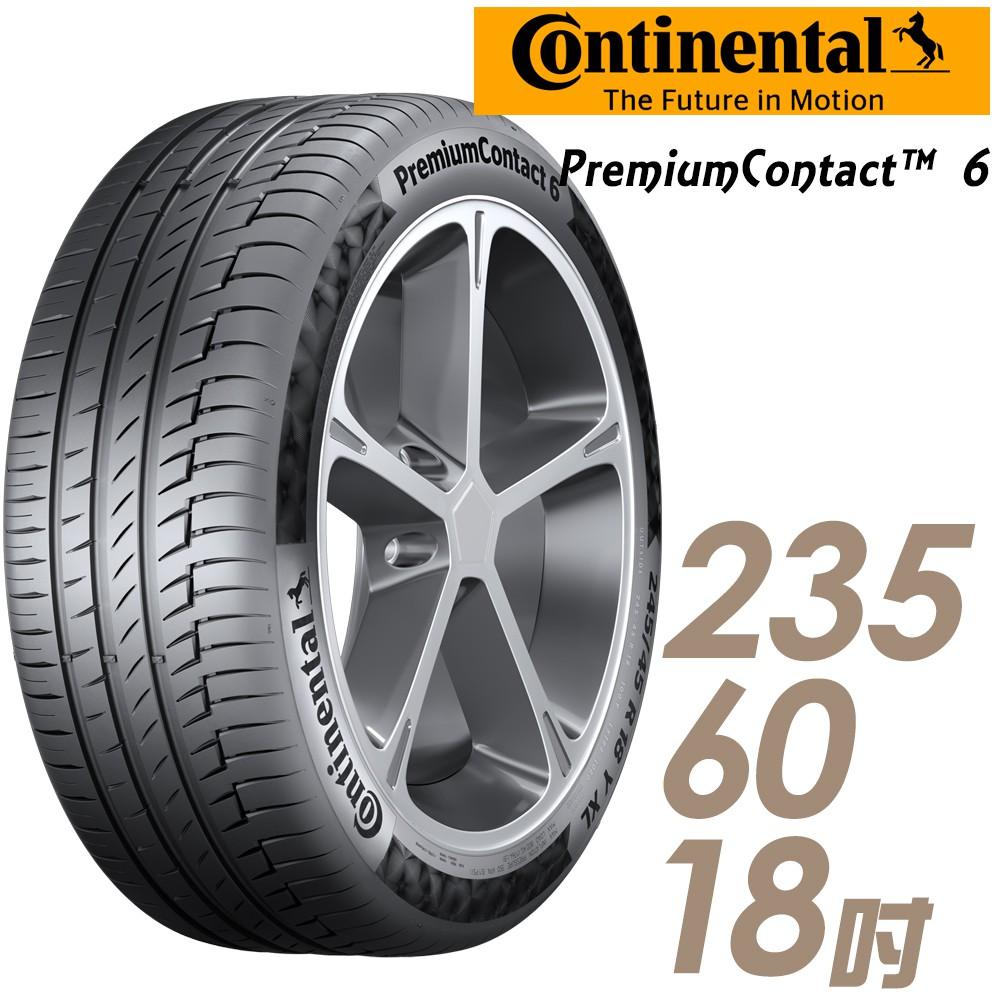 德國馬牌 PC6-235/60/18 操控舒適胎 輪胎 車麗屋 廠商直送 現貨