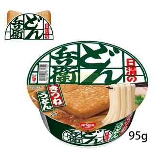 ㊣老爹正品㊣(日本製)日本進口 NISSIN 日清 兵衛 豆皮烏龍麵 泡麵 碗麵 麵