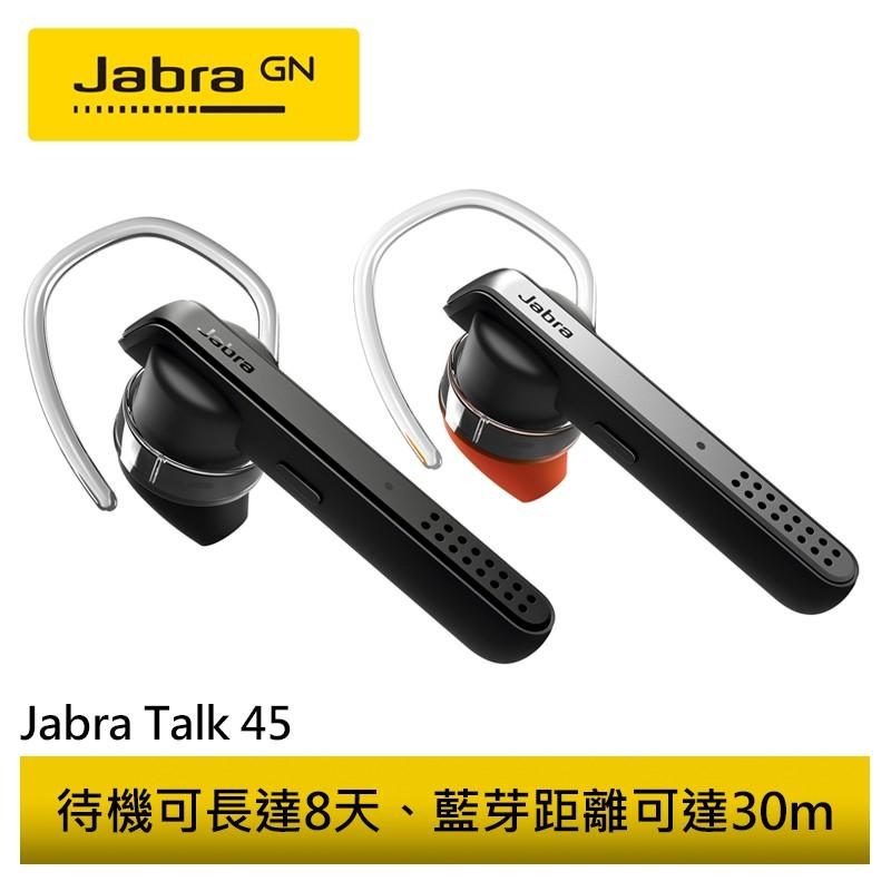 Jabra捷波朗 Talk 45 藍芽耳機