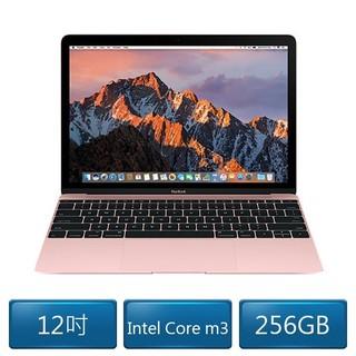 APPLE MacBook 12吋 256GB 玫瑰金 (MMGL2TA/A)