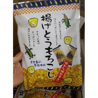 日本玉米粒