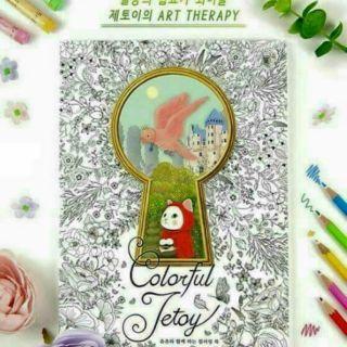 秘密花園系列韓國進口貓咪著色繪本