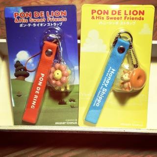 mister Donut台灣多拿滋 波提獅 +多拿滋松鼠 吊飾