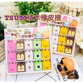 ~ ~韓國TSUM 積木橡皮擦(5 個1 組)迪士尼 兒童文具橡皮擦兒童節 開學用品開學季