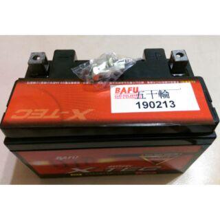 TTX7A機車電瓶