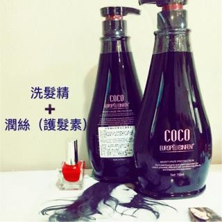洗髮精➕潤絲髮素 現貨供應特價的 秘密 coco香氛洗髮精女神系列洗變 長髮公主