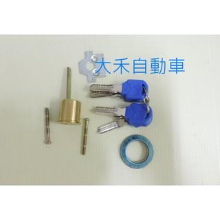 電鎖鎖芯 大樓鐵門鑰匙 公寓鐵門電鎖鎖芯 卡巴鑰匙