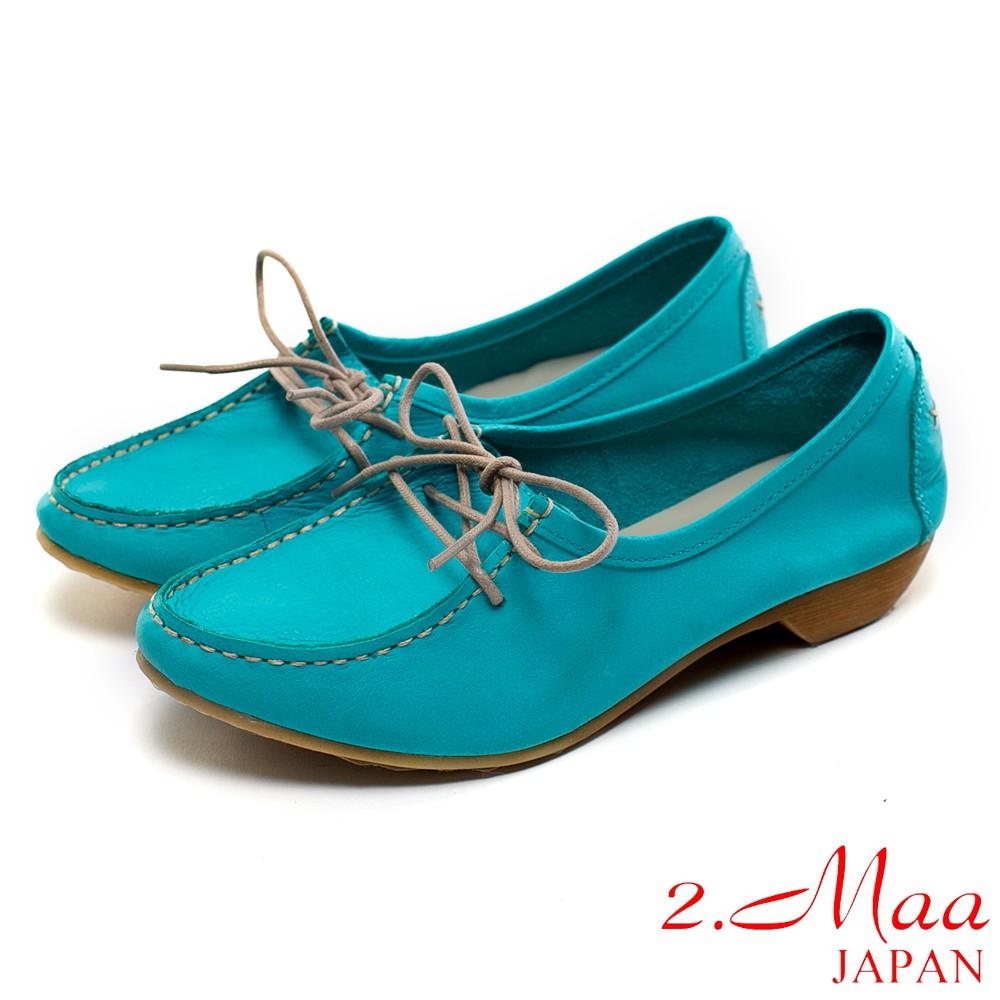 【2.Maa】真皮系列-特色柔軟小牛皮x個性綁帶時尚休閒鞋(水藍)