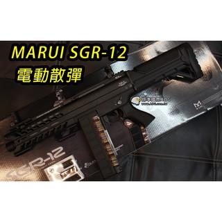 【翔準軍品AOG】【MARUI】SGR-12 NO.02 電動散彈槍 TOKOYO 金屬 彈匣 散彈DM-01-10H