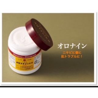 日本萬元H軟膏