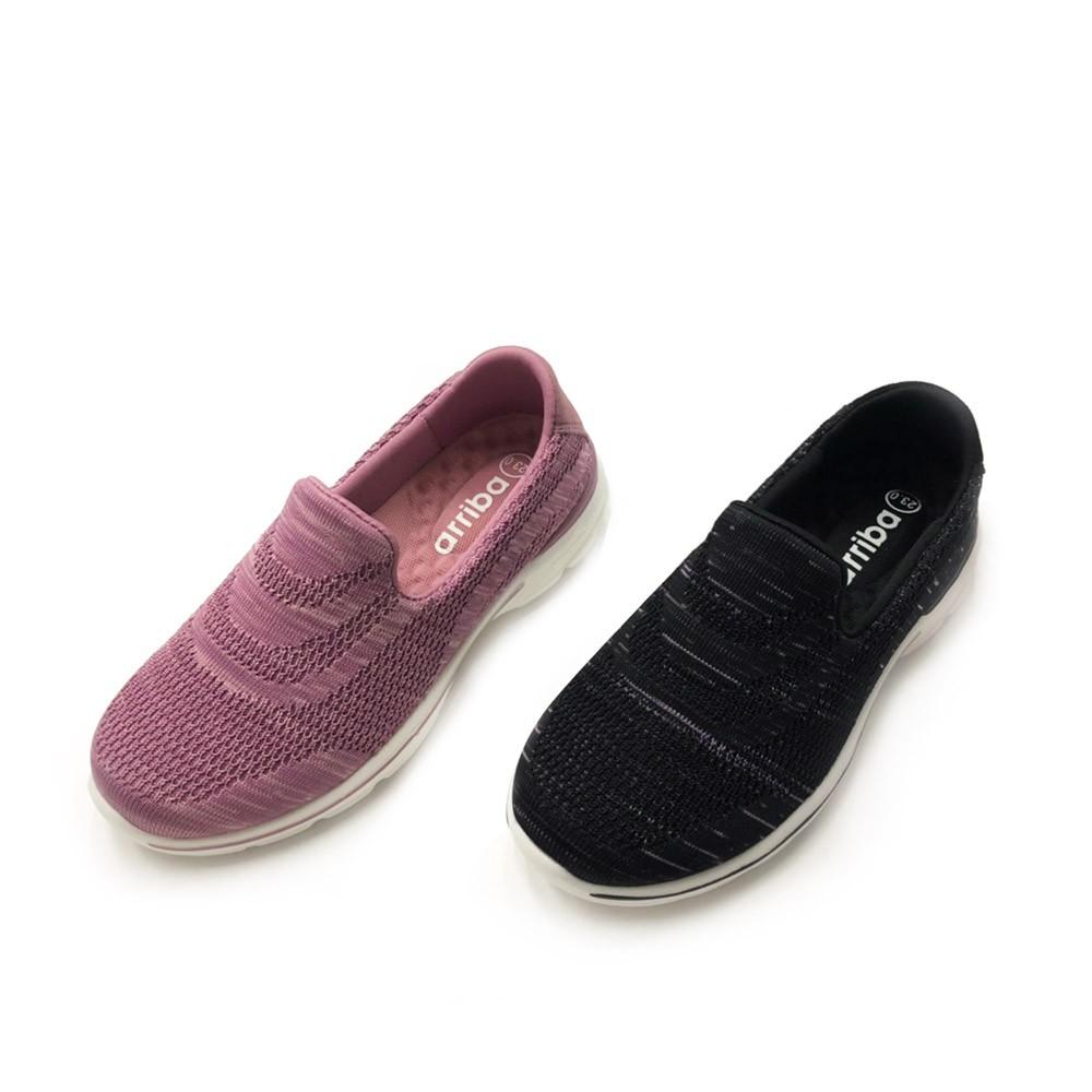 Arriba FA-538 飛織輕量休閒鞋 懶人鞋 便鞋 女鞋-黑/粉