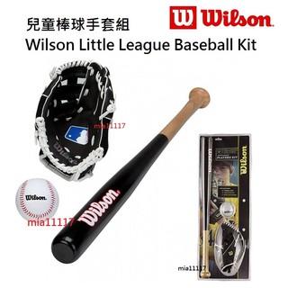 現貨 WILSON 兒童棒球組 兒童棒球手套 兒童棒球 贈原廠束口袋