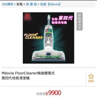 Mdovia 地板清潔機