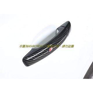 A3 碳纖維紋拉手門腕飾框SPORTBACK 奧迪AUDI 內飾SEDAN 改裝非不鏽鋼