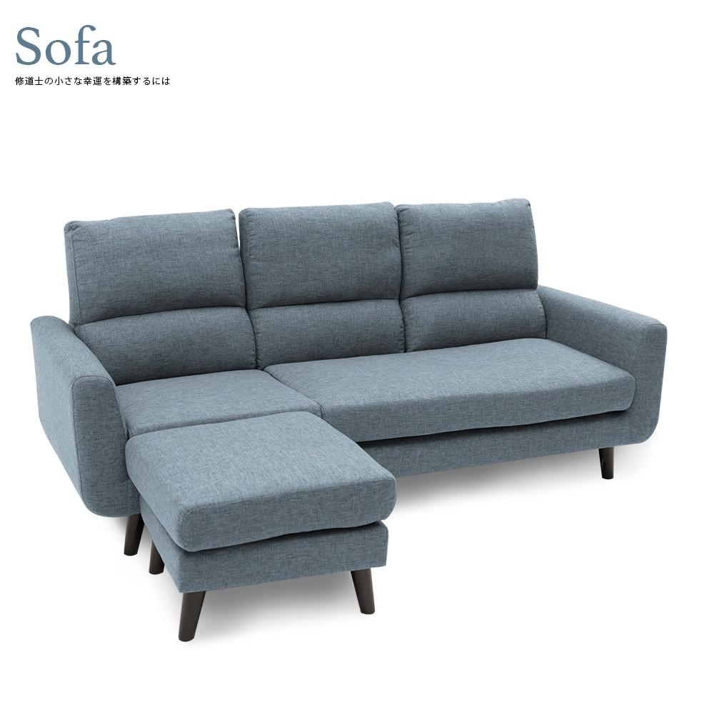 完美主義|Vega Norman北歐舒適L型布沙發 沙發 沙發床 沙發椅 可全拆洗【Y0004】