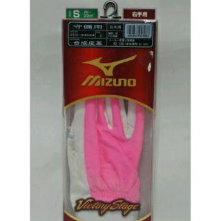 Mizuno右手守備手套