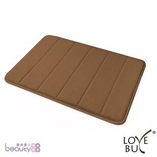 【Love Buy】日式簡約記憶海棉止滑地墊/腳踏墊(59x40cm)(綠色、紫色、咖啡)
