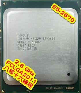 【熊專業】Intel Xeon  E5-2670 ES版 E5 2670