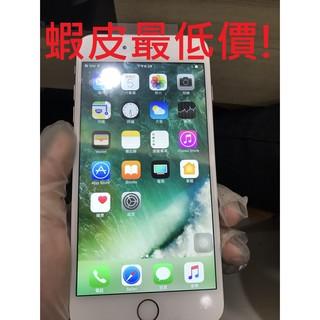iPhone 5/5s/6 /6+/6s /6s+ 螢幕 總成 顯示屏 面板 不帶小配件 零件 維修 大量可另議
