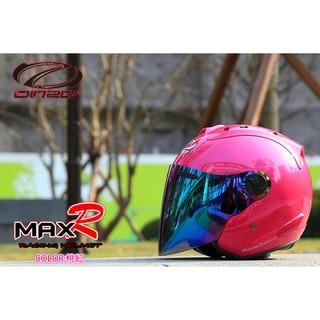 ★★送鏡片★★ONZA MAX-R1 素色 -桃紅色 3/4罩 半罩 安全帽