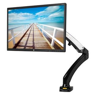 [257號店] NB F100  17-27吋 鋁合金氣壓式懸臂架 電腦螢幕架 夾桌式 自由旋轉