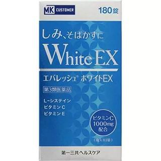 第一三共 WHITE EX 美白丸 180錠✨