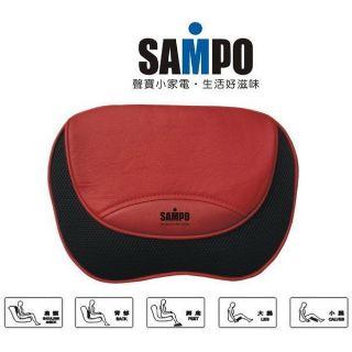SAMPO 聲寶舒壓按摩枕