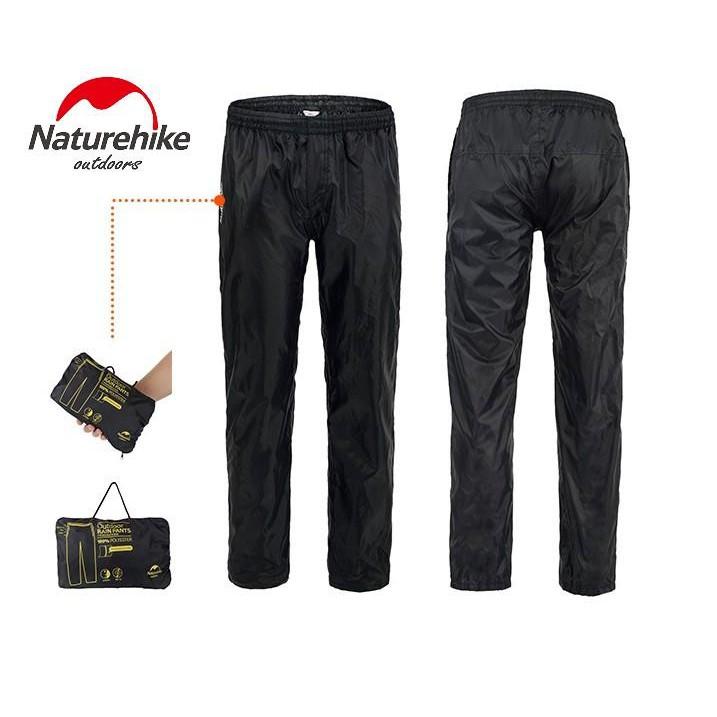 【山道具屋】NatureHike-NH 基本型輕便防水半拉鍊雨褲