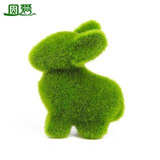 微景觀創意仿真苔蘚假石頭生態瓶裝飾草坪苔蘚 假石頭苔蘚