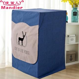 西門子洗衣機罩滾筒防曬海爾博世美的LG三星小天鵝洗衣機防塵套子