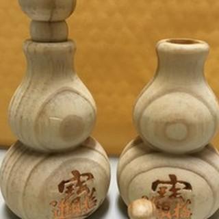 黃松木 葫蘆精油瓶  木葫蘆 無毒香茅油 sgs檢測。薰香葫蘆