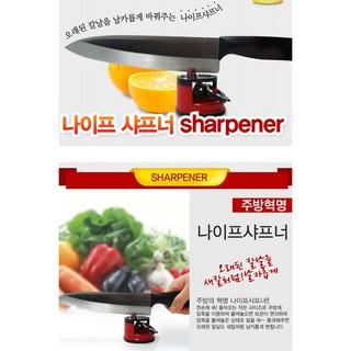 T-【NFKN磨刀器】韓國迷你磨刀器 吸盤磨刀器TV磨刀器 鎢鋼磨刀器 花籃KNIFE SHARPENER