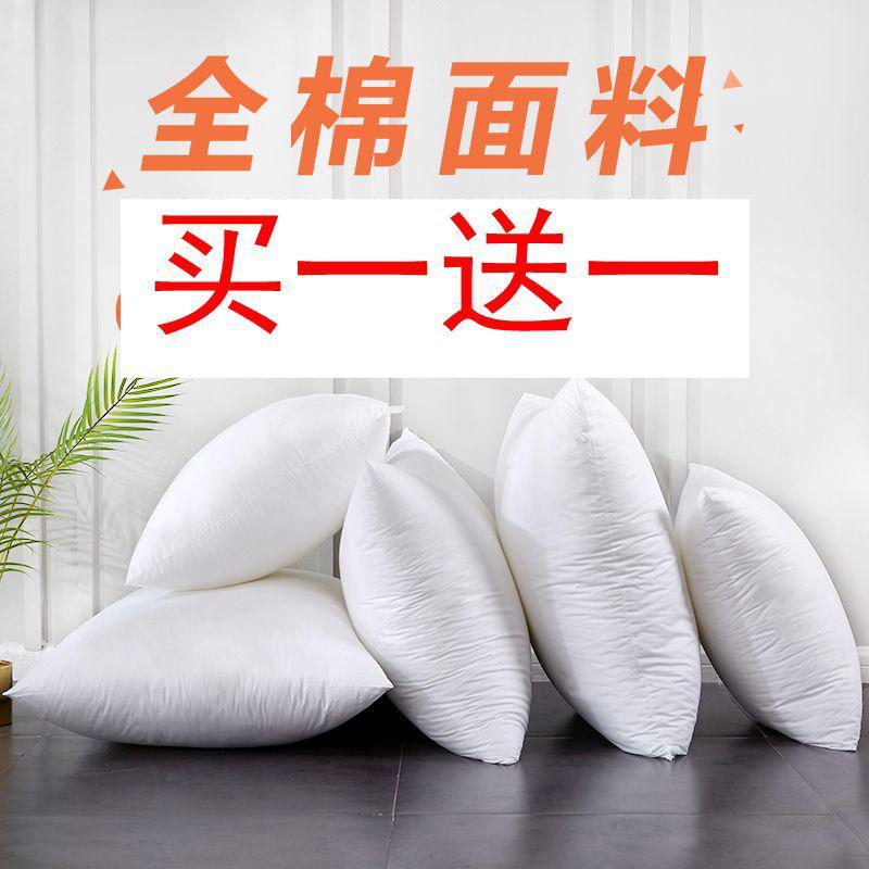 抱枕✔來圖免費定制✔全棉面料抱枕 芯靠墊芯方墊芯方枕 長方形45 50 55 60 65 70可定制
