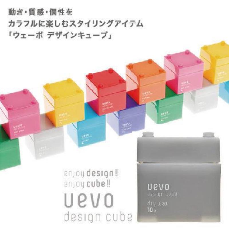 日本DEMI 提美 UEVO卵殼膜彩色造型積木髮蠟80g 灰積木 多款供選 【美麗密碼】自取 面交 超取