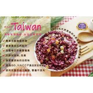 大頭叔叔 穀物水果麥片/栗香紫薯
