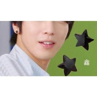◆水/漾◆B1200%23【多角.圓弧星/磁石.耳針款_黑色五角星星耳環】(單個) 容和 耳骨 中性款 夾式 耳夾