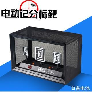 楊楷電動計分標靶電動連發水彈槍槍靶 自動回彈歸位電動標靶