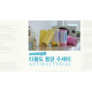 韓國Wisewipe拋棄式極纖維抗菌菜瓜布