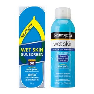 露得清水肌因溼膚防曬噴霧