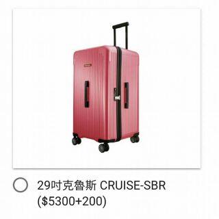 百夫長-CENTURION-CRUISE 克魯斯野莓紅(桃粉紅)29吋胖胖箱