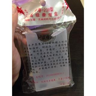 軟煙盒專用 透明煙盒