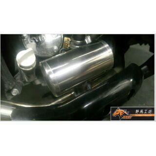 野馬工坊/各式手工改裝排氣管/維修/各式手工便當盒/靜音盒/排氣管氣室/前段
